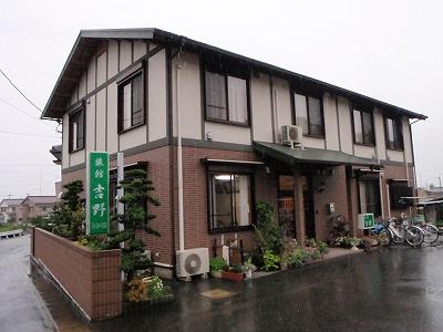 旅館吉野(藤井寺そば)
