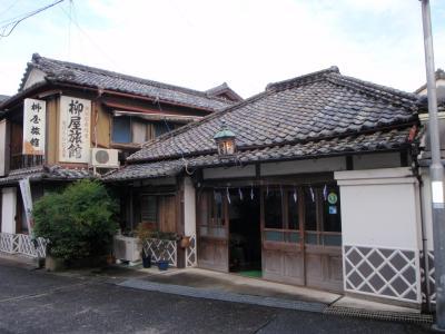 高知県須崎市 柳屋旅館