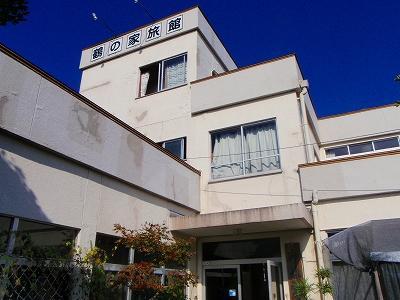 高知県宿毛市 鶴の家旅館