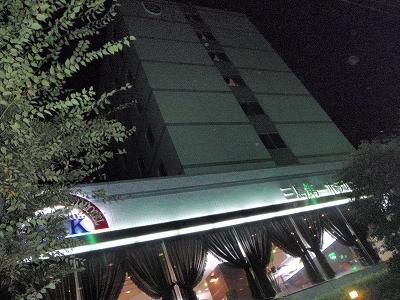 三島第一ホテル