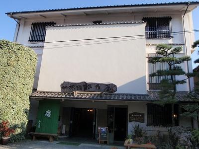 内子 松乃屋旅館