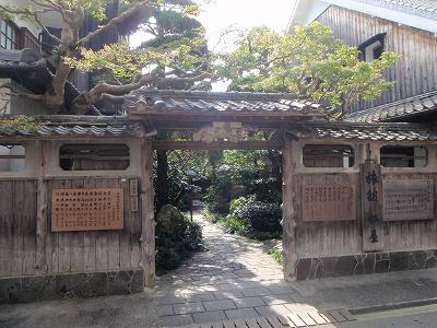 明石寺そば 松屋旅館