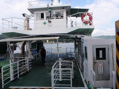 33番へ行く渡し船(種崎渡船場)