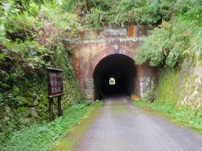 熊井トンネル