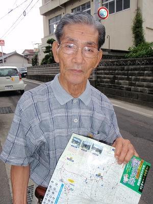 「空海の道」(8番~12番)の地図制作に参加した地籍調査課に勤めていた大塚さん
