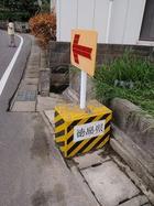 徳島県道しるべ