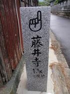 石柱タイプ