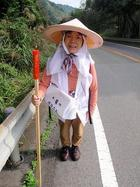 所沢から来たハルさん(仮名)