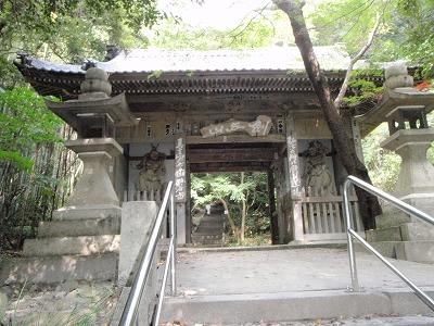 弥谷寺山門