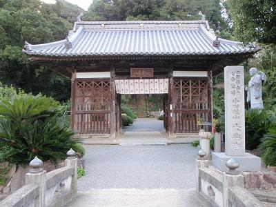 大興寺山門