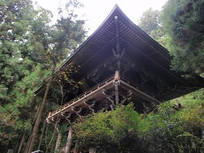 大宝寺山門