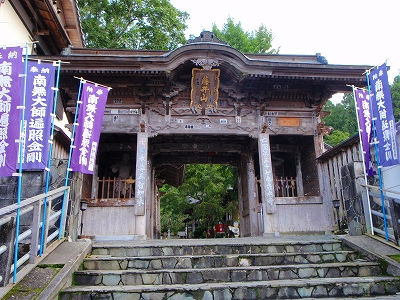 岩本寺本堂