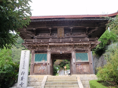 神峯寺山門