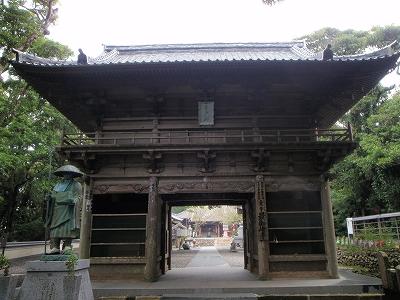 最御崎寺山門