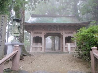 焼山寺山門