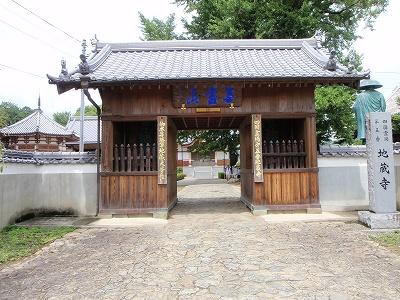 地蔵寺山門