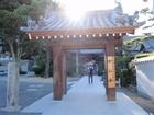 74番札所 甲山寺