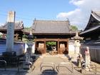 70番札所 本山寺