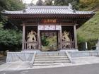 58番札所 仙遊寺