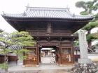 48番札所 西林寺
