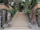 46番札所 浄瑠璃寺