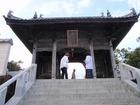 40番札所 観自在寺