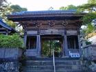 39番札所 延光寺