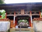 38番札所 金剛福寺