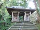 35番札所 清滝寺