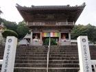 22番札所 平等寺