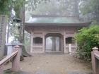12番札所 焼山寺