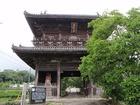 8番札所 熊谷寺