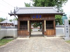 5番札所 地蔵寺