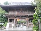 1番札所 霊山寺